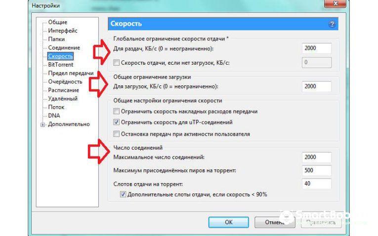 kak-ustanovit-torrent-na-kompyuter-765x478.jpg