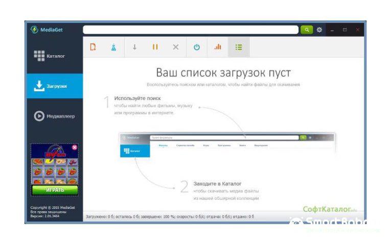 kak-ustanovit-torrent-na-kompyuter-3-765x478.jpg