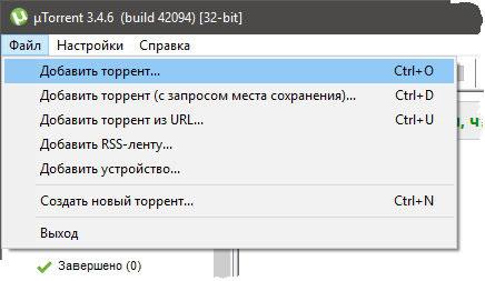 open-torrent-file.jpg
