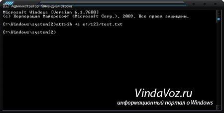 1363111349_zapusk_kommandnoy_stroki_6.jpg