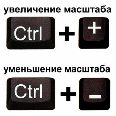 mashtab-ekrana-windows-11.jpg