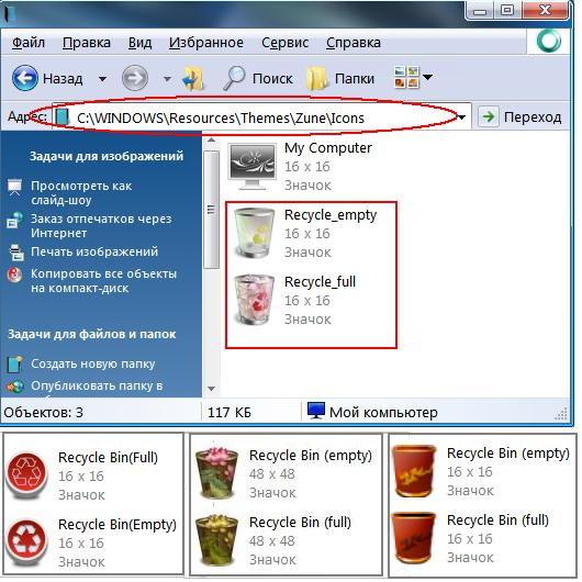 Korzinyi-iz-tem-Windows.jpg