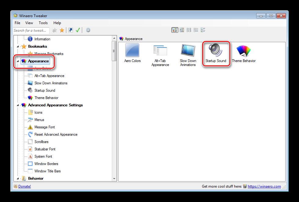 otkryt-punkt-zameny-zvuka-windows-7-v-winaero-tweaker.png