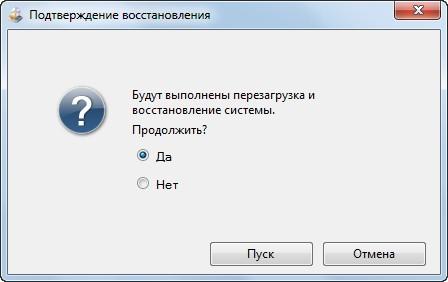 1376908113_5.jpg