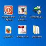 scrin-faily-papki-i-program-150x150.jpg