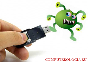 virus-na-usb-flash-300x210.png