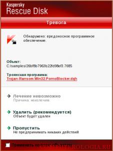 antivirus-226x300.png