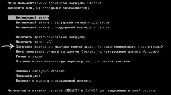 otsutstvuet_fajl_System321.jpg