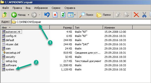 otsutstvuet_fajl_System323.jpg