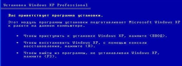otsutstvuet_fajl_System325.jpg