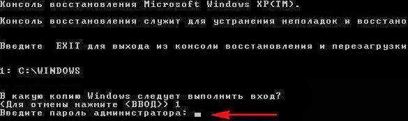 otsutstvuet_fajl_System326.jpg