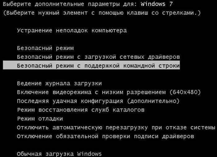 otsutstvuet_fajl_System327.jpg