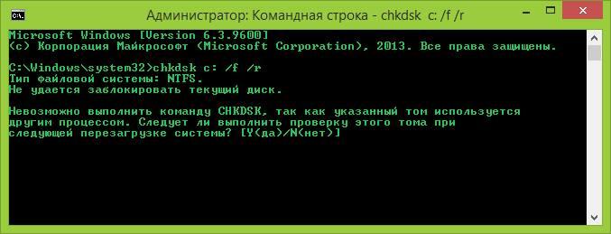 otsutstvuet_fajl_System329.jpg
