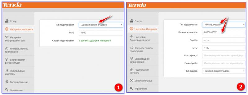 Nastroyki-interneta-800x309.png