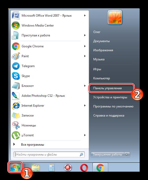 Pereyti-v-panel-upravleniya-v-Windows-7.png