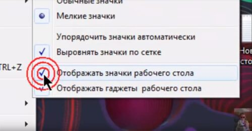 Kak-ochistit-komyuter-ot-musora-19-e1570114153839.jpg