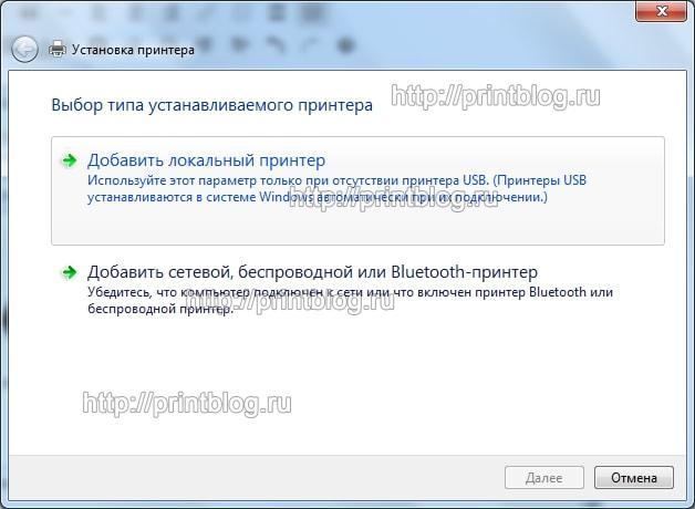 Dobavit-lokalnyj-printer.jpg