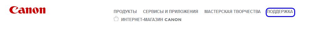 podderzhka.png