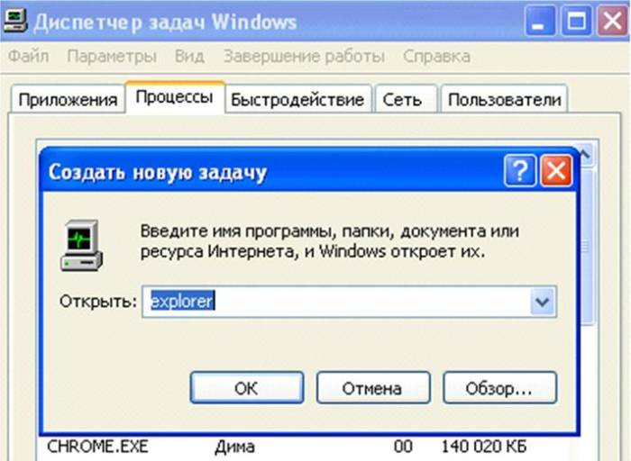 30455317502-enter-ili-ok.jpg