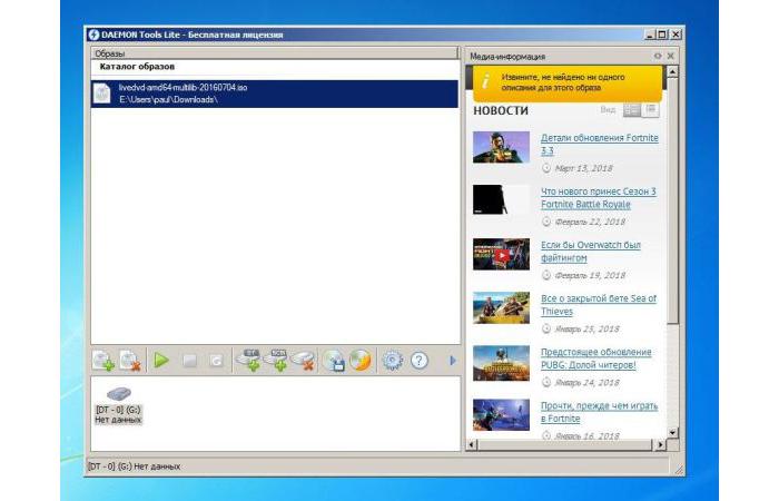 Vybiraem-punkt-Dobavit-obraz-i-vybiraem-nuzhnyj-fajl-v-standartnom-okne-provodnike.jpg