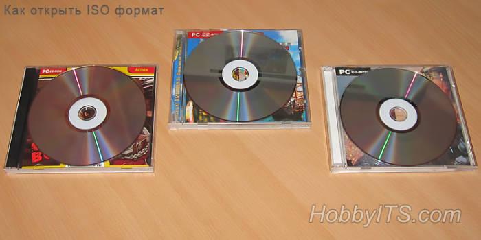 chem-otkryt-iso-format-ili-kak-smontirovat-obraz-diska.jpg