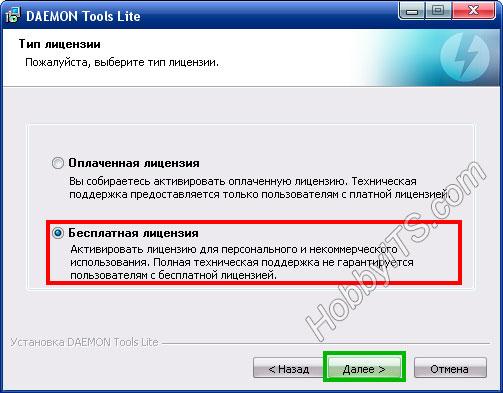 chem-otkryt-iso-format-ili-kak-smontirovat-obraz-diska-img1.jpg