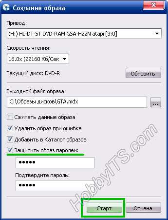 chem-otkryt-iso-format-ili-kak-smontirovat-obraz-diska-img5.jpg