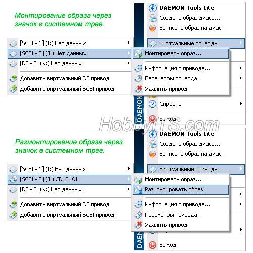 chem-otkryt-iso-format-ili-kak-smontirovat-obraz-diska-img7.jpg
