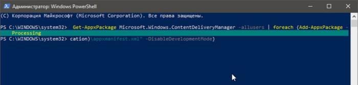 ispravit-windows-interesnoe-ne-rabotaet-3.jpg