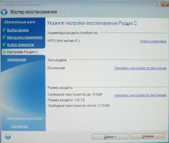 1317805262_12.jpg