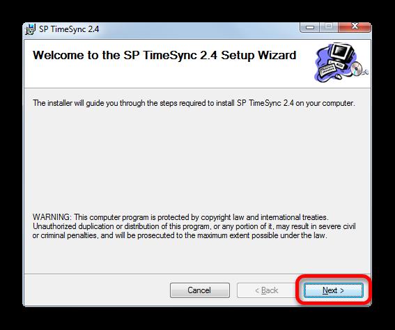 Privetstvennoe-okno-installyatora-SP-Time-Sync.png