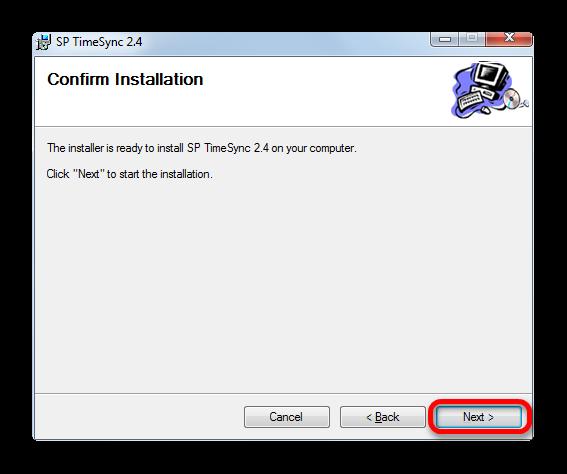 Okno-zapuska-installyatsii-programmyi-SP-Time-Sync.png