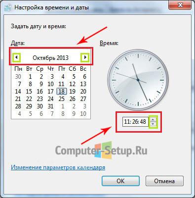 3_time_date_win7_computer-setup.jpg