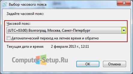 1382090674_5_computer-setup.jpg