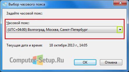 1382090895_6_computer-setup.jpg