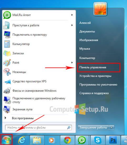 1382098440_computer-setup.jpg