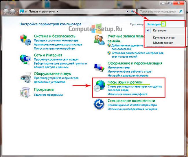 1382181422_computer-setup.jpg