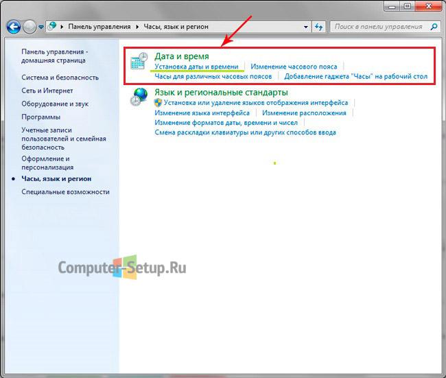 1382181384_computer-setup.jpg