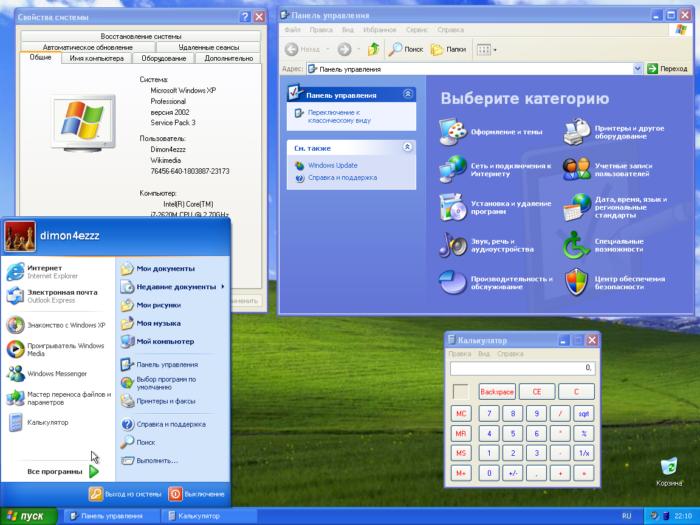 Okno-s-operacionnoj-sistemoj-Windows-XP-e1529571133641.png