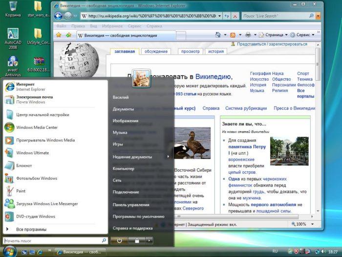 Rabochij-stol-s-operacionnoj-sistemoj-Windows-Vista-e1529571353301.jpg