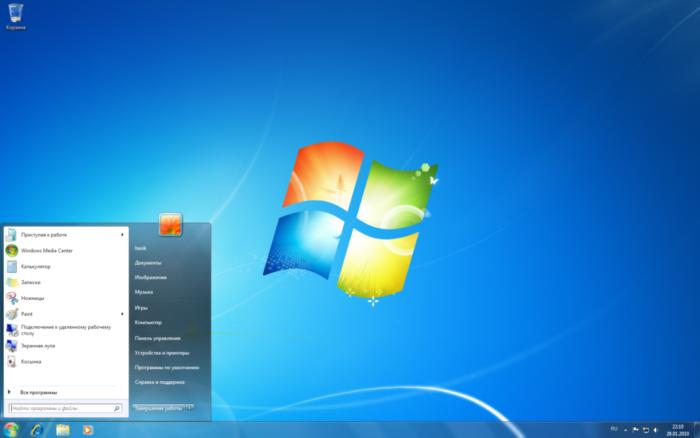 Rabochij-stol-s-operacionnoj-sistemoj-Windows-7.png