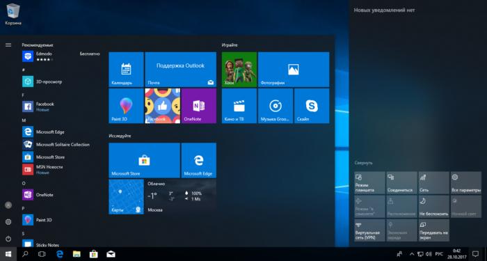 Okno-s-operacionnoj-sistemoj-Windows-10-e1529571870743.png