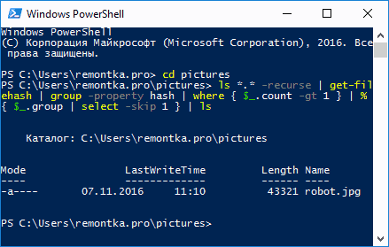 find-duplicate-files-windows-powershell.png