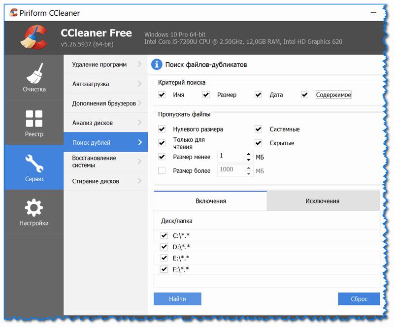 CCleaner-okno-poiska-800x664.png