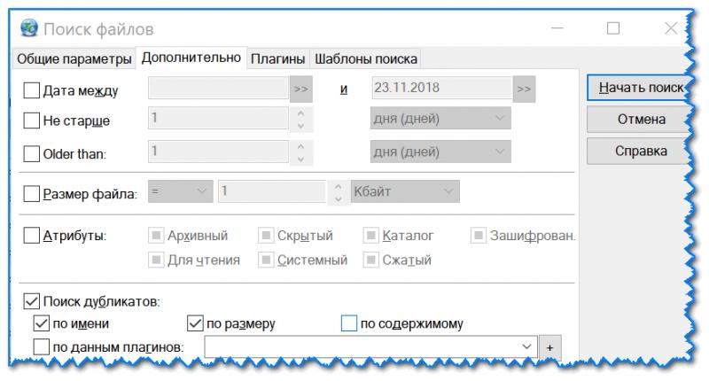 Kriterii-dlya-poiska-800x430.png