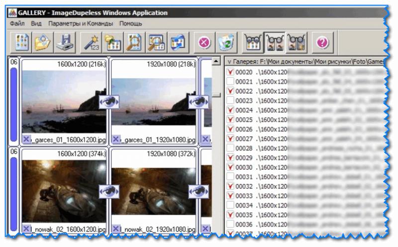 ImageDupeless-glavnoe-okno-programmyi-800x496.png