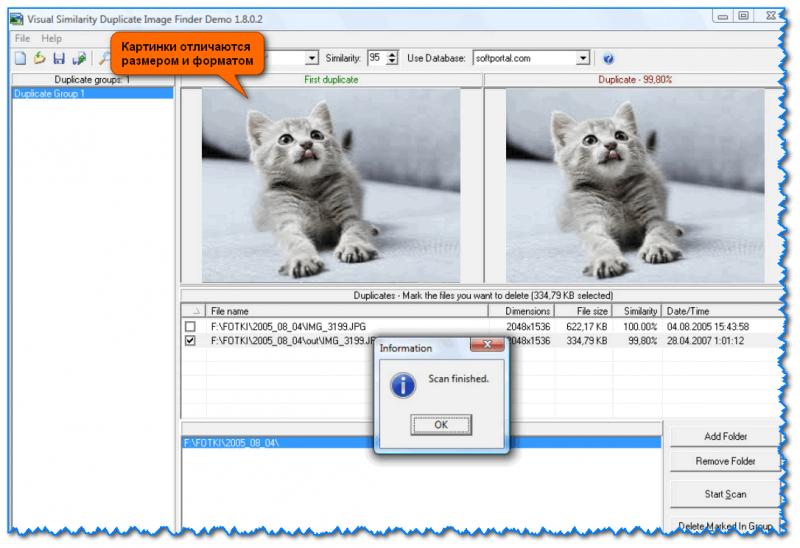Visual-Similarity-Duplicate-Image-Finder-800x548.png