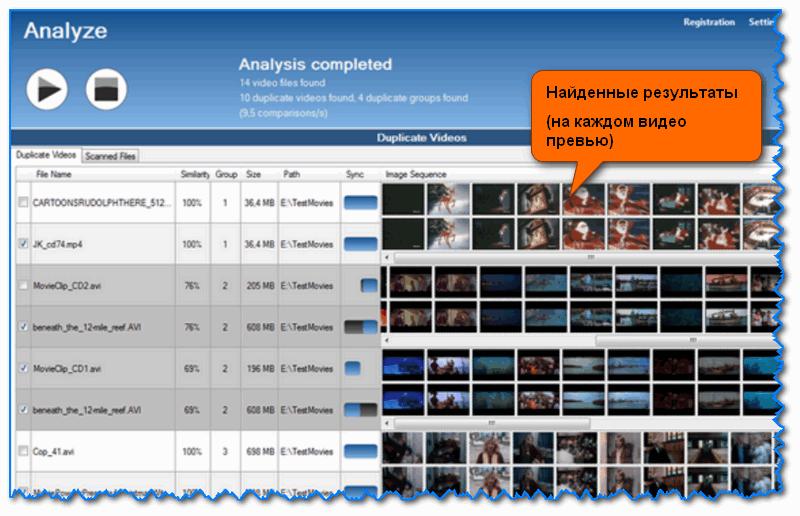 Video-Comparer-rezultatyi-poiska-800x516.png