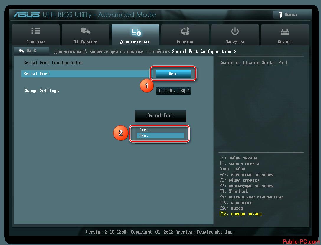 vklyuchenie-kontrollera-sata-1.png