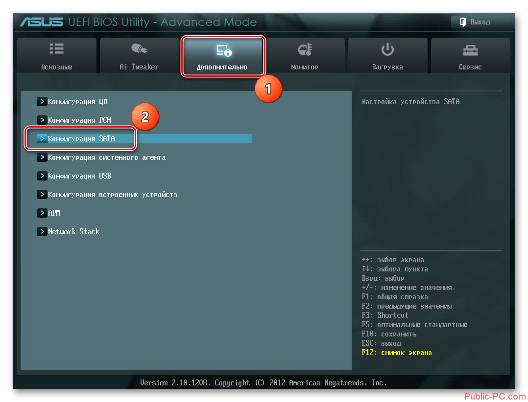 konfiguratsiya-sata-v-bios.png
